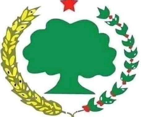 Oromo Liberation Front OLF